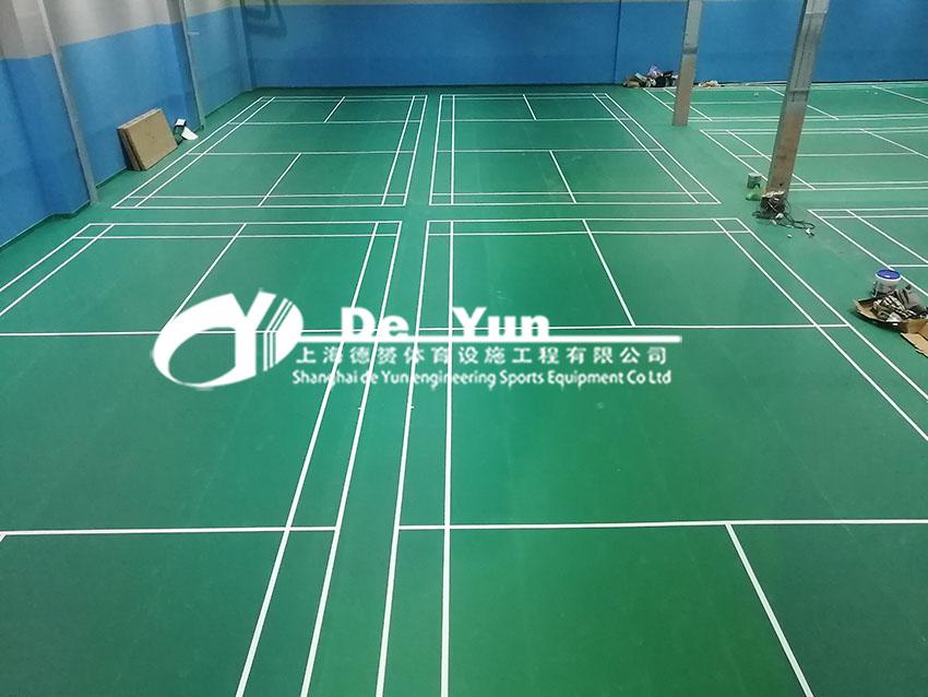 上海尧力体育羽毛球馆