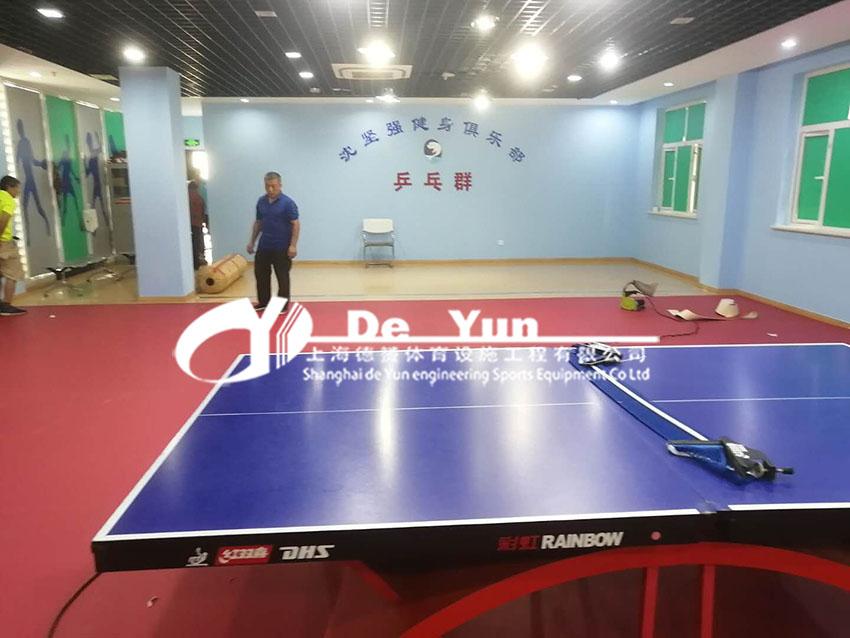 上海长征全民健身活动中心